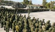 Ejército Mexicano/Foto: archivo