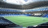Se inaugura en silencio el Estadio de Rayados