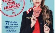 19º Tour de Cine Francés llega a Querétaro