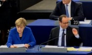 Foto: Parlamento Europeo