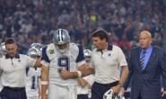 Tony Romo se pierde toda la temporada con Dallas