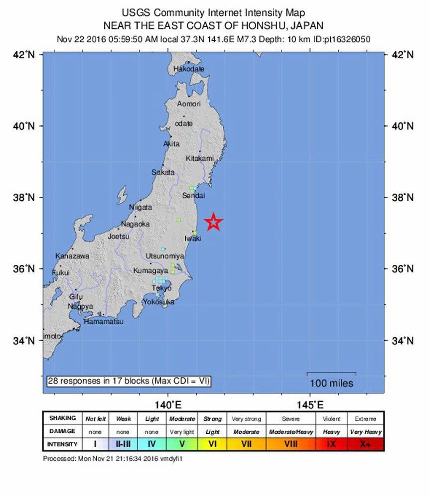 Un terremoto de 7,3 al norte de Japón activa alerta de tsunami