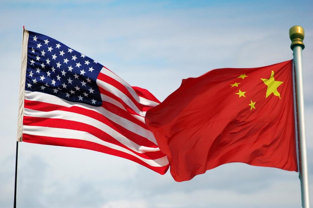 China EUA