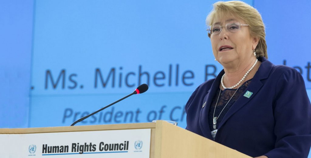 Michelle Bachelet of Chile, newly-appointed as the next UN High Commissioner for Human Rights by Secretary-General António Guterres.