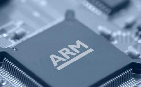 ARM procesadores