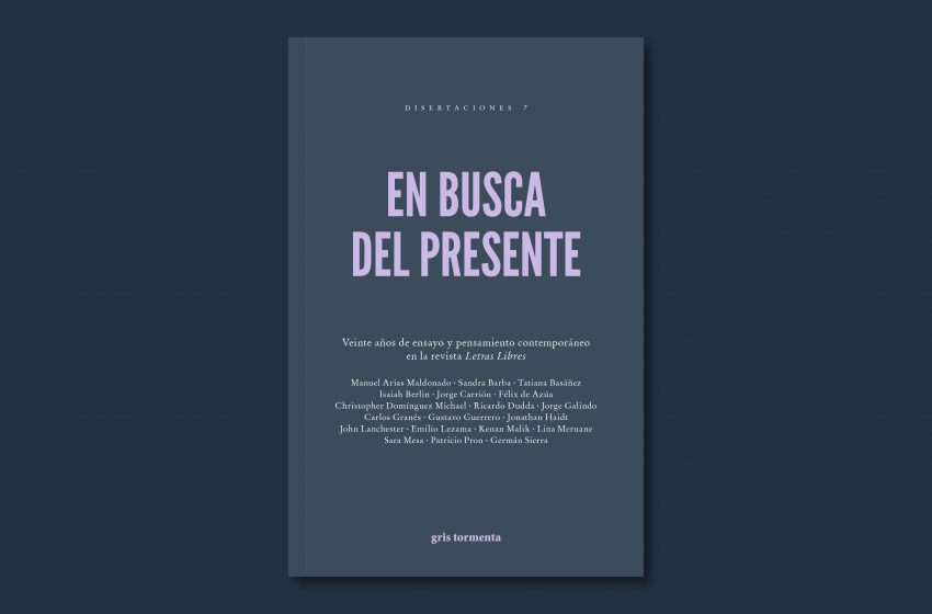 Internet, posverdad y arte contemporáneo se dan cita en nueva antología de la editorial Gris Tormenta