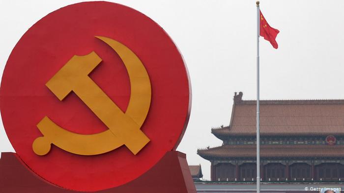 China, 100 años del Partido Comunista